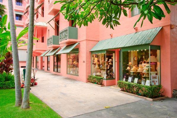 Royal Hawaiian Limo Service